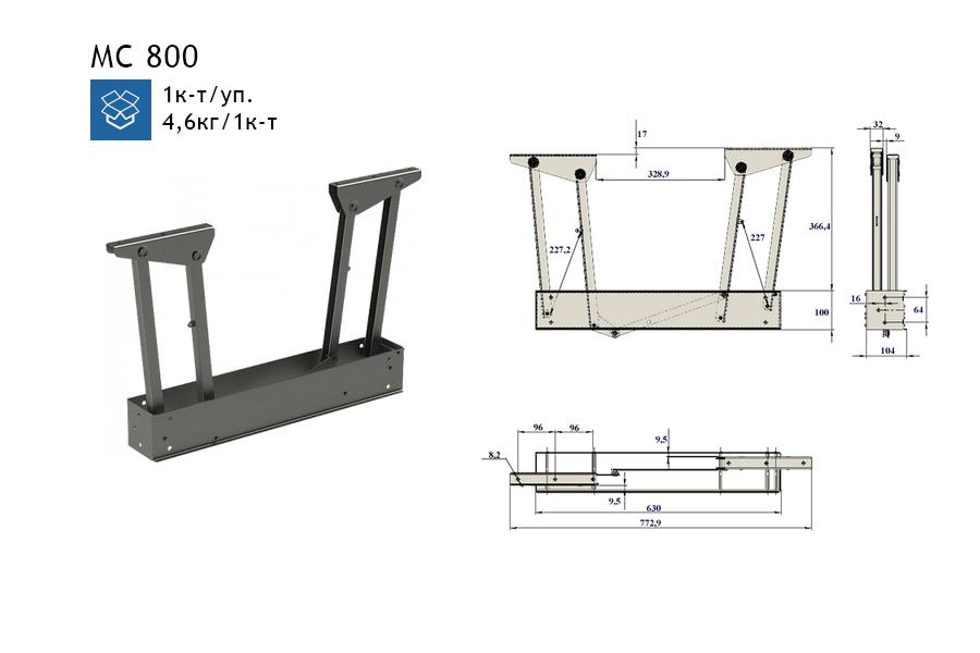 Механизм трансформации стола чертежи 5