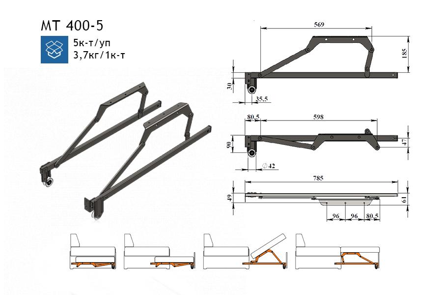 Механизм трансформации аккордеон своими руками 62